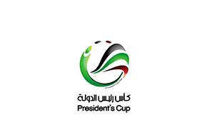 Finalista de la Copa del Presidente de Emiratos Árabes Unidos